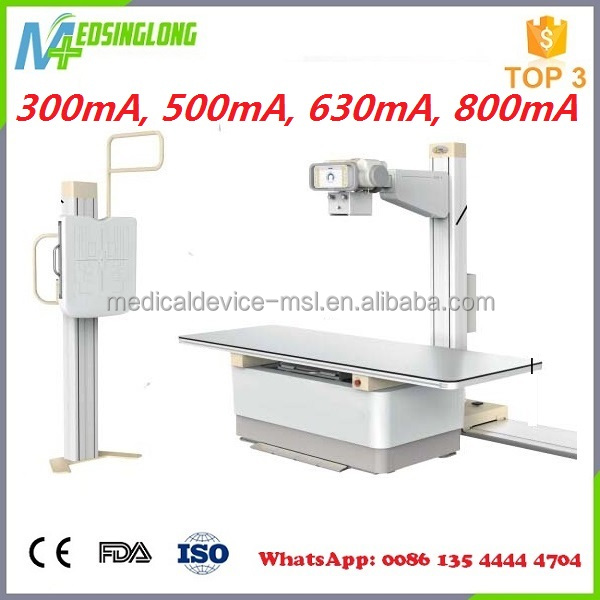 Competitive price 300ma, 500ma, 630ma, 800ma digital high frequency x-ray equipment / x ray machine prices