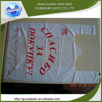 Recycled printed vegetable carry hdpe/ldpe t-shirt trash bags