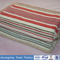 new design China factory custom yarn dyed egyptian cotton bath towel