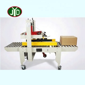 Adjustable sealing width Wide application carton packing machine