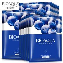 Bioaqua Whitening Fack Mask Blueberry Moisturizing Anti-Aging Shrink Pores Mask Skin Care Natural plant extracts Mask