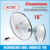 Hot sale emergency wall mounted fan rechargeable hanging fan rechargeable