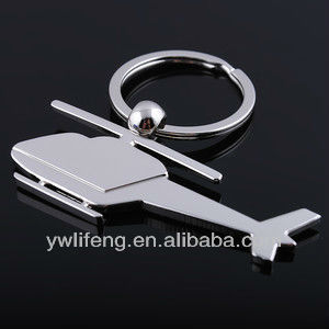 Hot selling helicopter Metal Key Ring