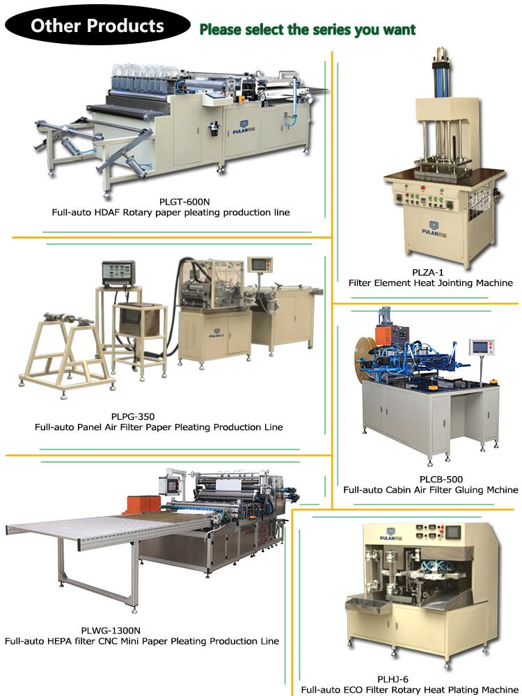 Ölfiltermaschine PLJY-75-II Vollautomatische Spiralzentrierrohrmaschine