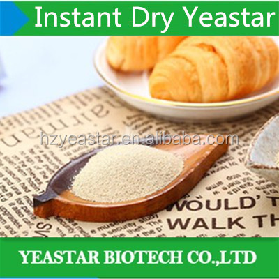 ISO Certification and Bulk Packaging bakery decoration ingredients cake yeast