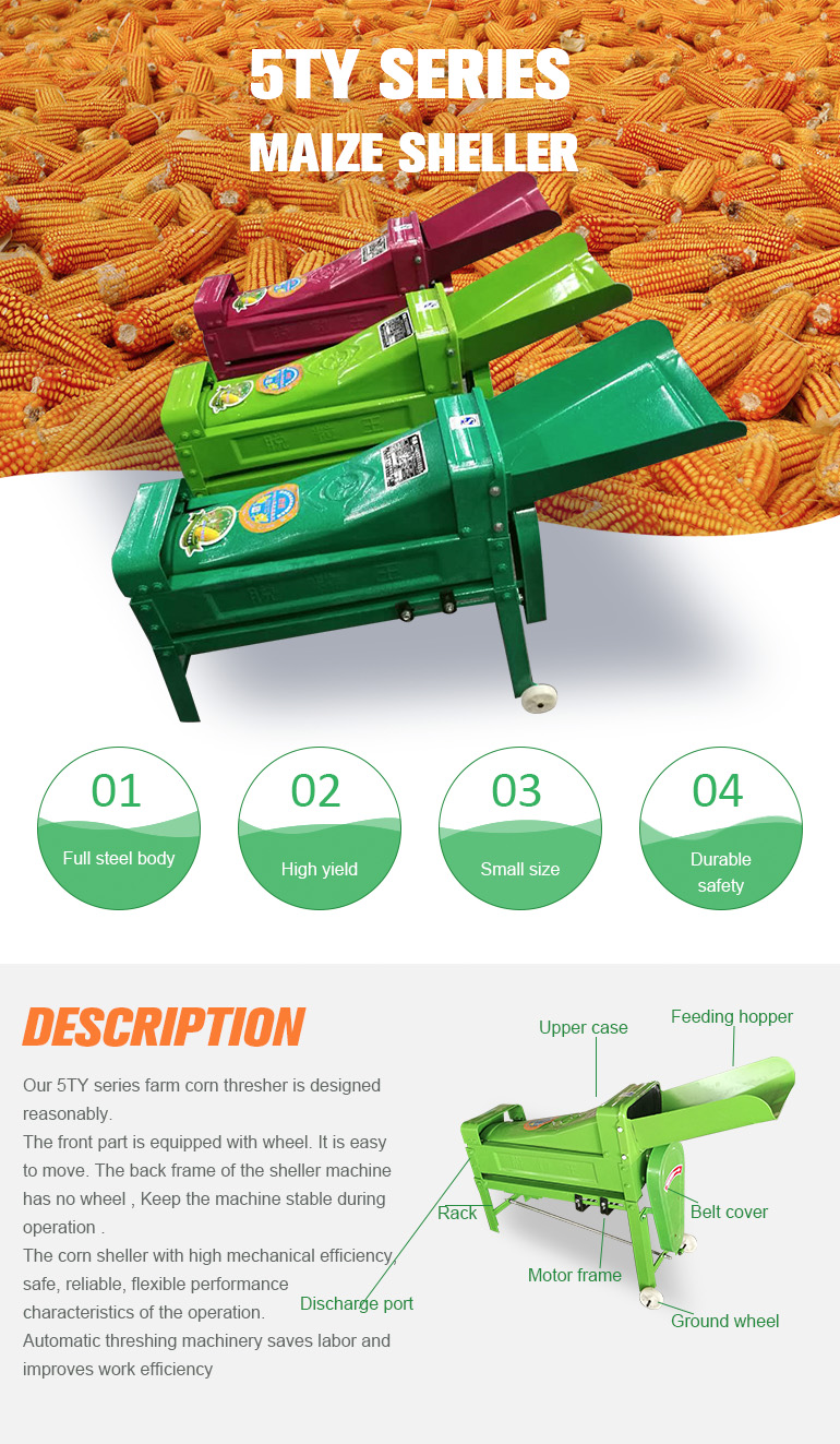 Factory supply 1.5-2t/h low power electric motor automatic maize cribbler threshers engine driven corn sheller