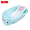 Pink Baby Bather Bath Tub Easy Storage