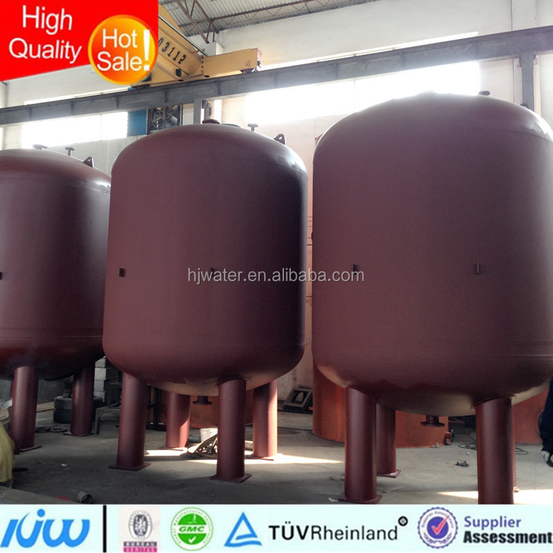 rubber lined pressure sand filter/sea water sand filter for power station