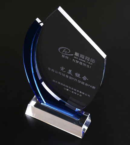 Modern Acrylic Trophy Design Suppliers And Manufacturers At Alibaba