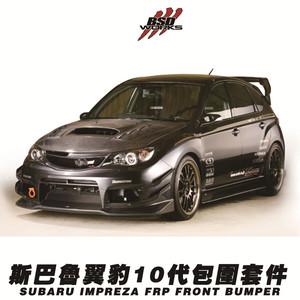 Body Kit For 2008-2011 Su*baru Impreza VRS Style Auto Parts Bumpers