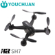 HR SH7 RC Helicopter 1080P 5MP Geature Selfie Drone With Camera HD WIFI FPV Long Flight Time Follow Me RC Quadcopter with Camera