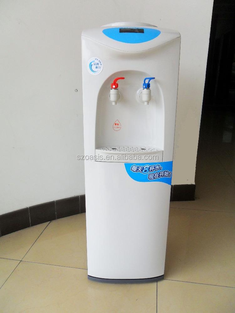 distributeur d 39 eau sp cification fontaines d 39 eau potable id de produit 60526919884 french. Black Bedroom Furniture Sets. Home Design Ideas