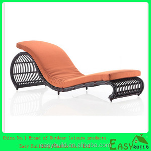 Adjustable Pool Chaise Lounge Chair Outdoor Patio Bed PE Wicker
