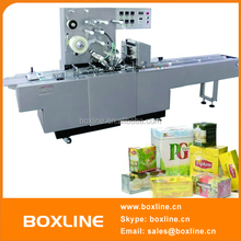 Automatic cellophane gift box wrapping machine