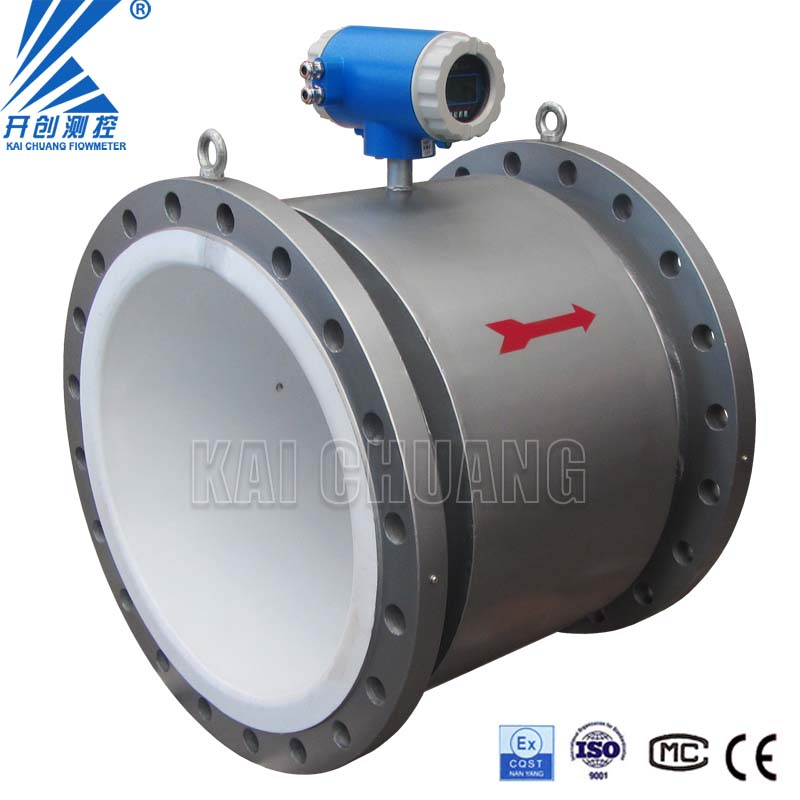 DN200 hot sales electromagnetic industry waste water flow <strong>meter</strong>