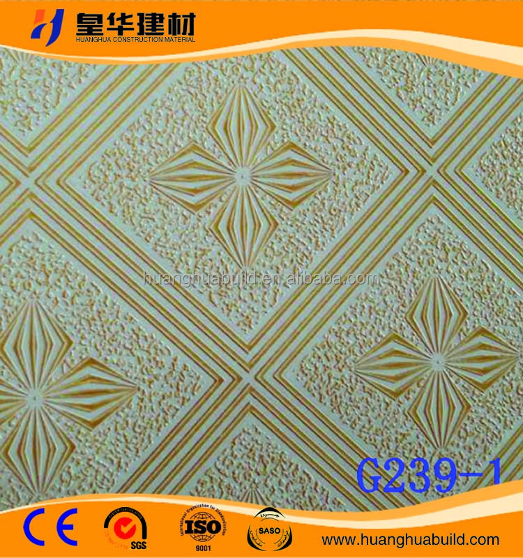 595mm pvc plaster ceiling board with aluminum foil,pvc gypsum board,pvc gypsum ceiling tile