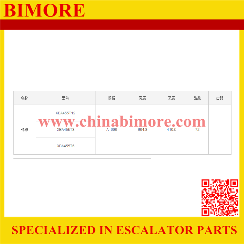 BIMORE XBA455T3 Escalator step 600mm black