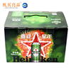 full color print hot sale 12 pack beer bottle paper packaging box