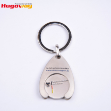 Cheap Metal Custom Logo Cart Token Shopping Trolley Keychain Coin
