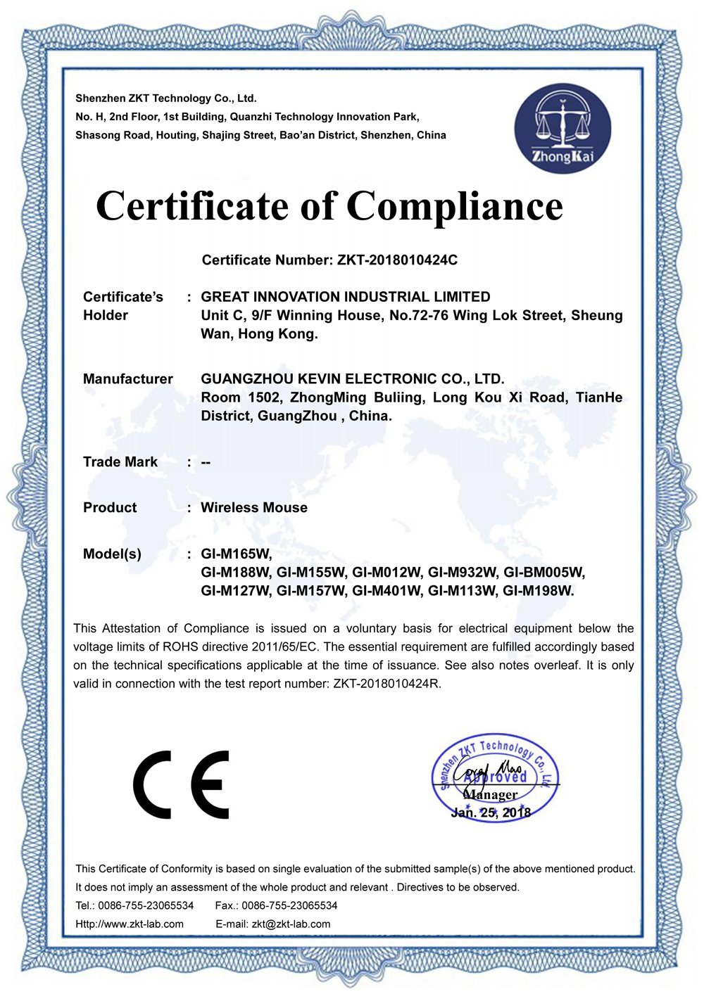 Company Overview - Guangzhou Kevin Electronic Co , Ltd