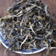 Daily Drink Weight Loss Tea Raw Yunnan High Mountain Special Pu er Leaves