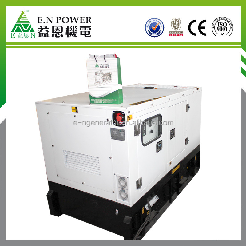 Easy Moving! super watt power generators 5kw 8kw 10kw 12kw