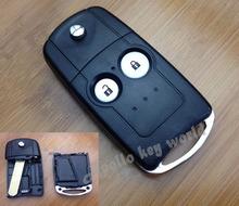 Bulk Buy Honda Keys & Transponders - ขายส่งสั่งซื้อโดยตรง GD