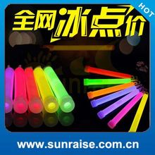 Cheap Wholesale slim neon glow stick for party,concert,bar