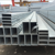 GI pipe/tube structure building material 40x80 rhs pipe gi shs square steel tubes