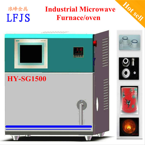 microwave sintering furnace mechanical smokehouse microwave industrial factory