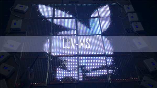 high quality LUV-MS low price el backlight sheet
