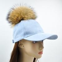 2016 wholesale women blank hats custom suede cap with big raccoon fur ball