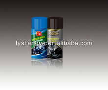 China car care products clean