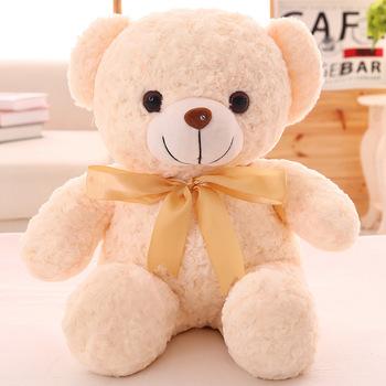 Besar Baru Lucu Teddy Bear Panda Boneka Beruang Pelukan Warna Warni Plush Toy Teddy Bear Giant Buy Teddy Bear Raksasa Boneka Beruang Raksasa Teddy Bear Product On Alibaba Com