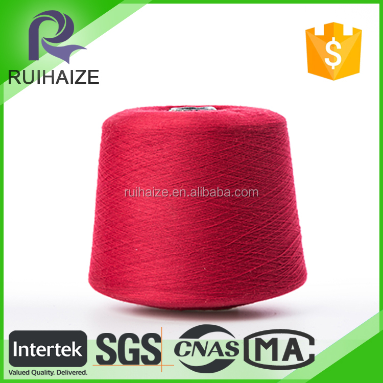 Good Quality Polyester Fancy Pompon Knitting Yarn for Sale