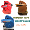 The Cheapest Computer Cleaning 600W Air Electric Blower