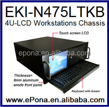 4U rackmount LCD Workstation Chassis with touchscreen and keyboard