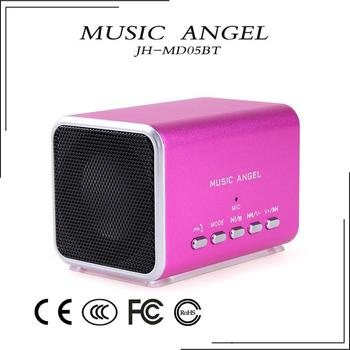 Pillow Vacuum Tube Amplifier Portable Cd Player With