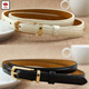 women dress PU belt girls sweet candy color PU belt stock for sale