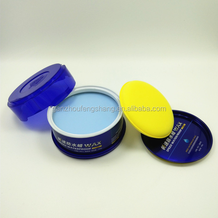 Hot Sale Waterproof Car Care Products Super Polish Wax Car Wax 268g