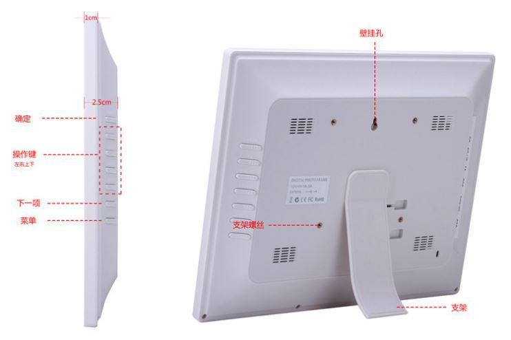 China sexy 15 pulgadas LED publicidad marco de fotos digital HD de ...
