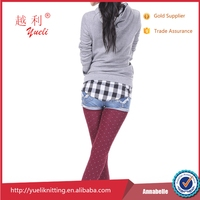 100% cotton yoga and dance wearing tights