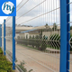 decorative welded 3d metal panel fencing decorative welded amusement park fencing Decorative Welded Arch Fencing