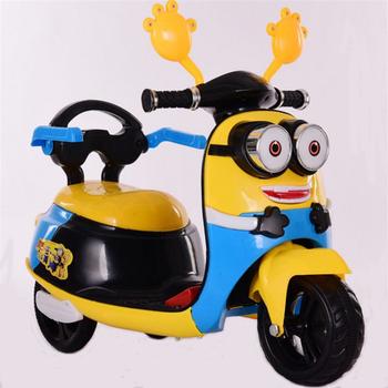 Eléctrico Paseo Juguetes Fábrica De Niños Batería Para Eléctrico coche Triciclo Buy Motos En Eléctricas Motor Los China JF1Kc3Tl