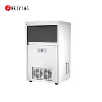 ice maker used commercial machine for home cold ice juice making