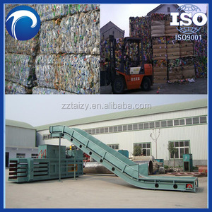 Factory directly sell hydraulic cloth sacks bail press cloth sacks bailing press machine cloth sacks baler
