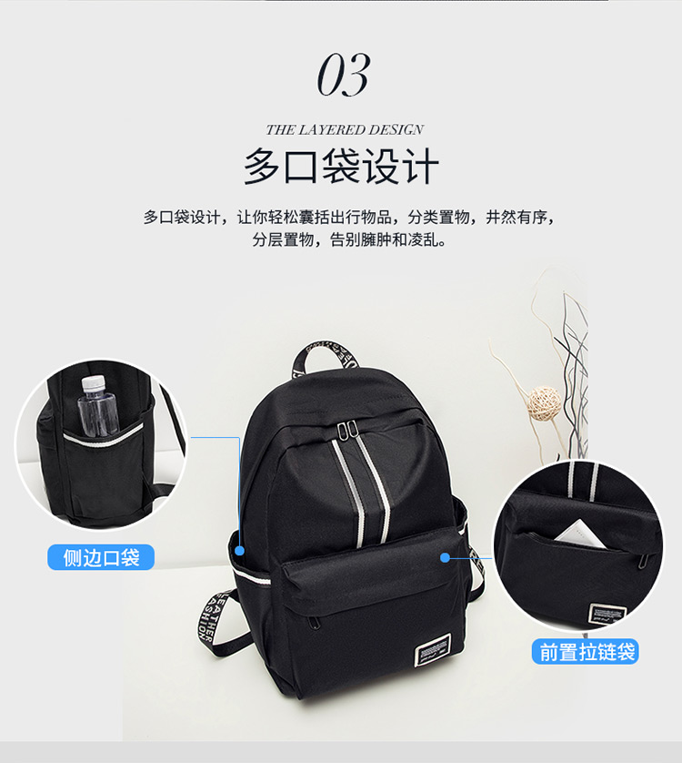 2019 Promotional Oxford Stylish Waterproof Lady Packs Sports Outdoor Shopping Women Backpack