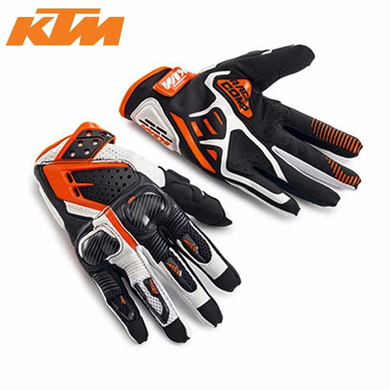 achetez en gros ktm gants en cuir en ligne des grossistes ktm gants en cuir chinois. Black Bedroom Furniture Sets. Home Design Ideas