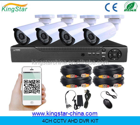 USC hd security camera h.264 diy cctv security ahd dvr kit 4ch
