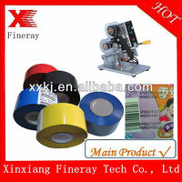 FINERAY brand FC3 type 25mm*112m size black hot coding foil/date code heat stamp jumbo roll for batch code printing